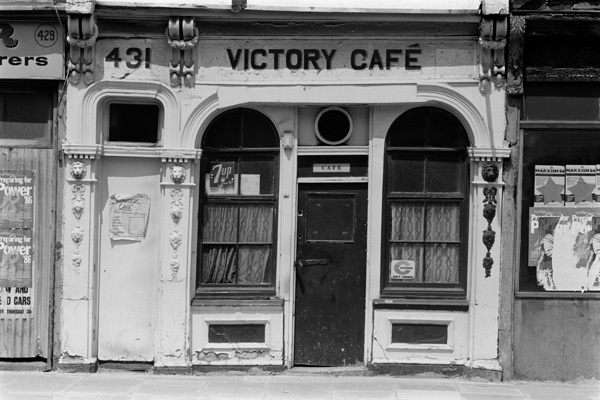 Image- reload if not showing - Victory Cafe